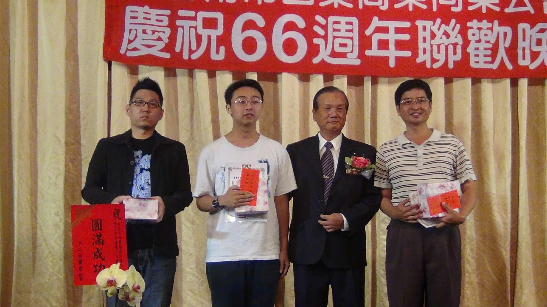 台南市西藥公會8