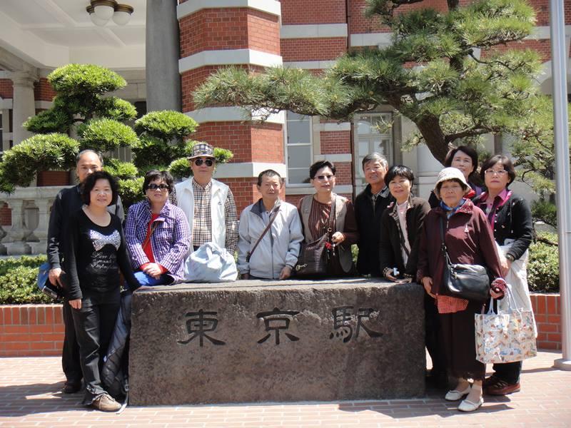 南市西藥公會2013自強活動-東京1