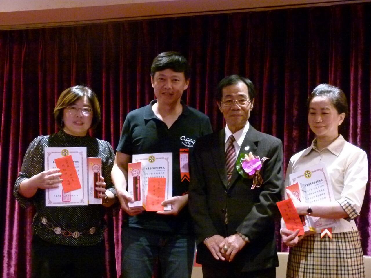 台南市西藥商業同業公會第29屆第一次會員大會_200114_0124