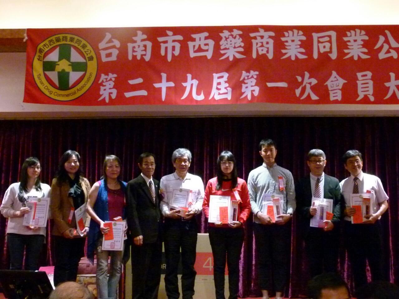 台南市西藥商業同業公會第29屆第一次會員大會_200114_0129