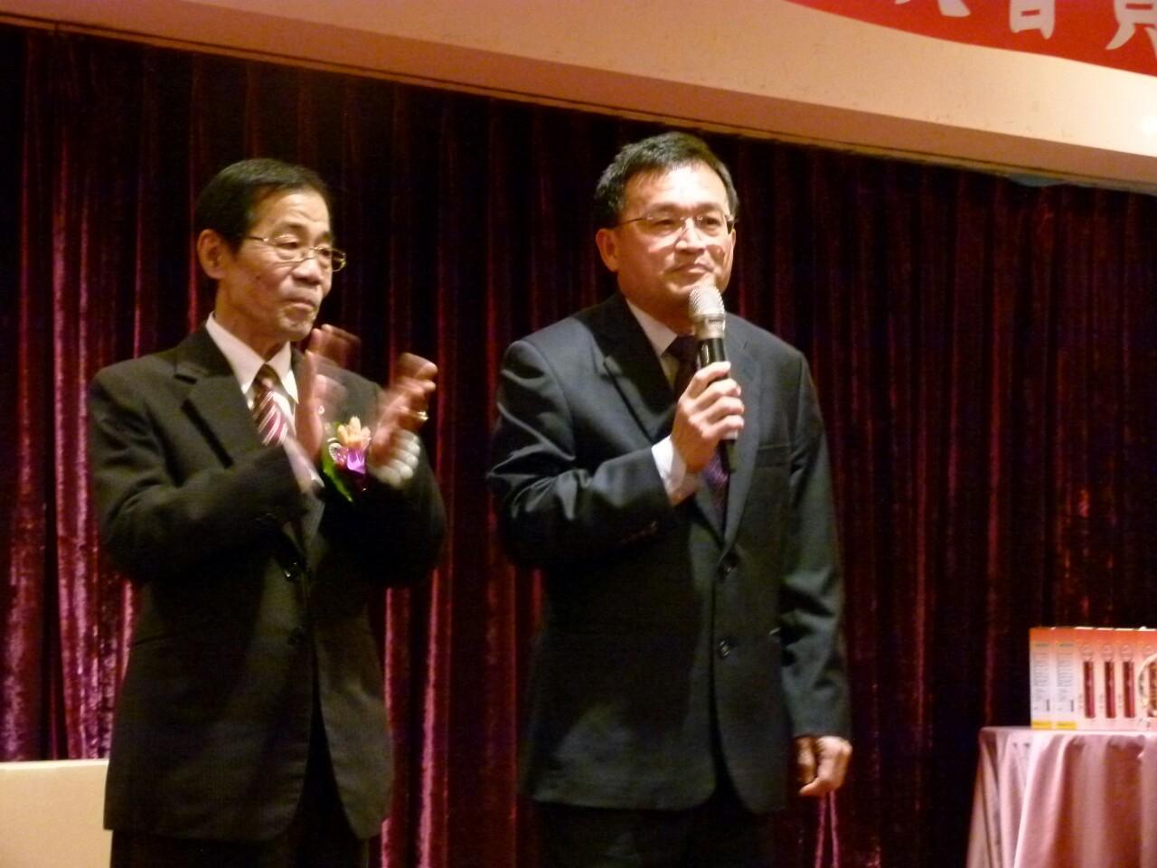 台南市西藥商業同業公會第29屆第一次會員大會_200114_0161
