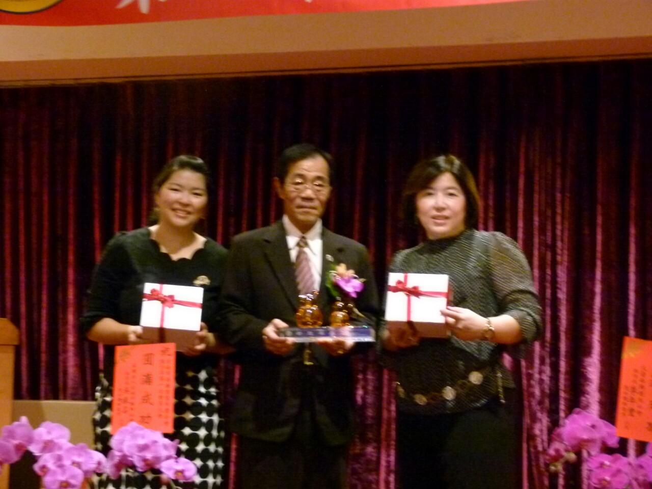 台南市西藥商業同業公會第29屆第一次會員大會_200114_0175