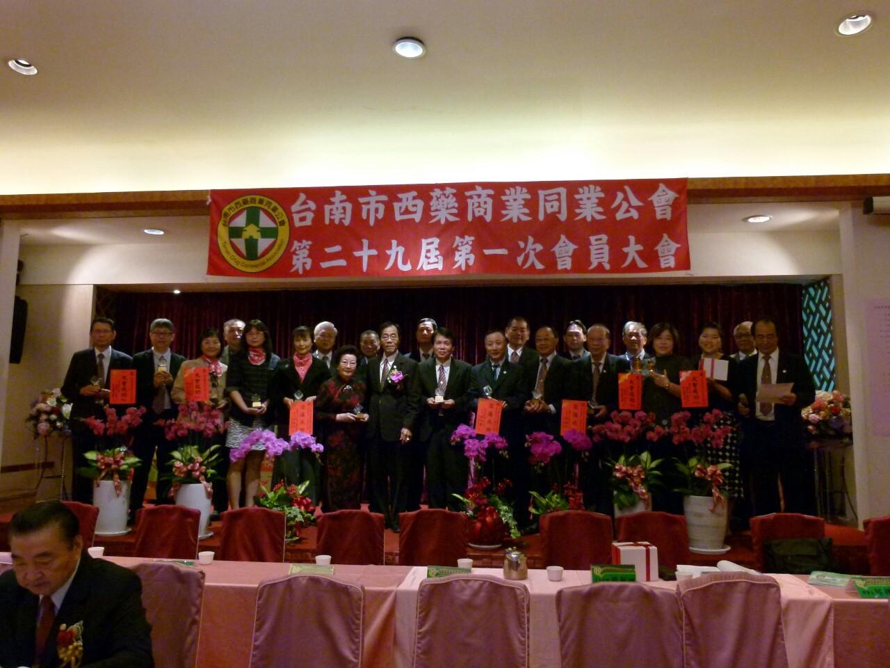 台南市西藥商業同業公會第29屆第一次會員大會_200114_0178