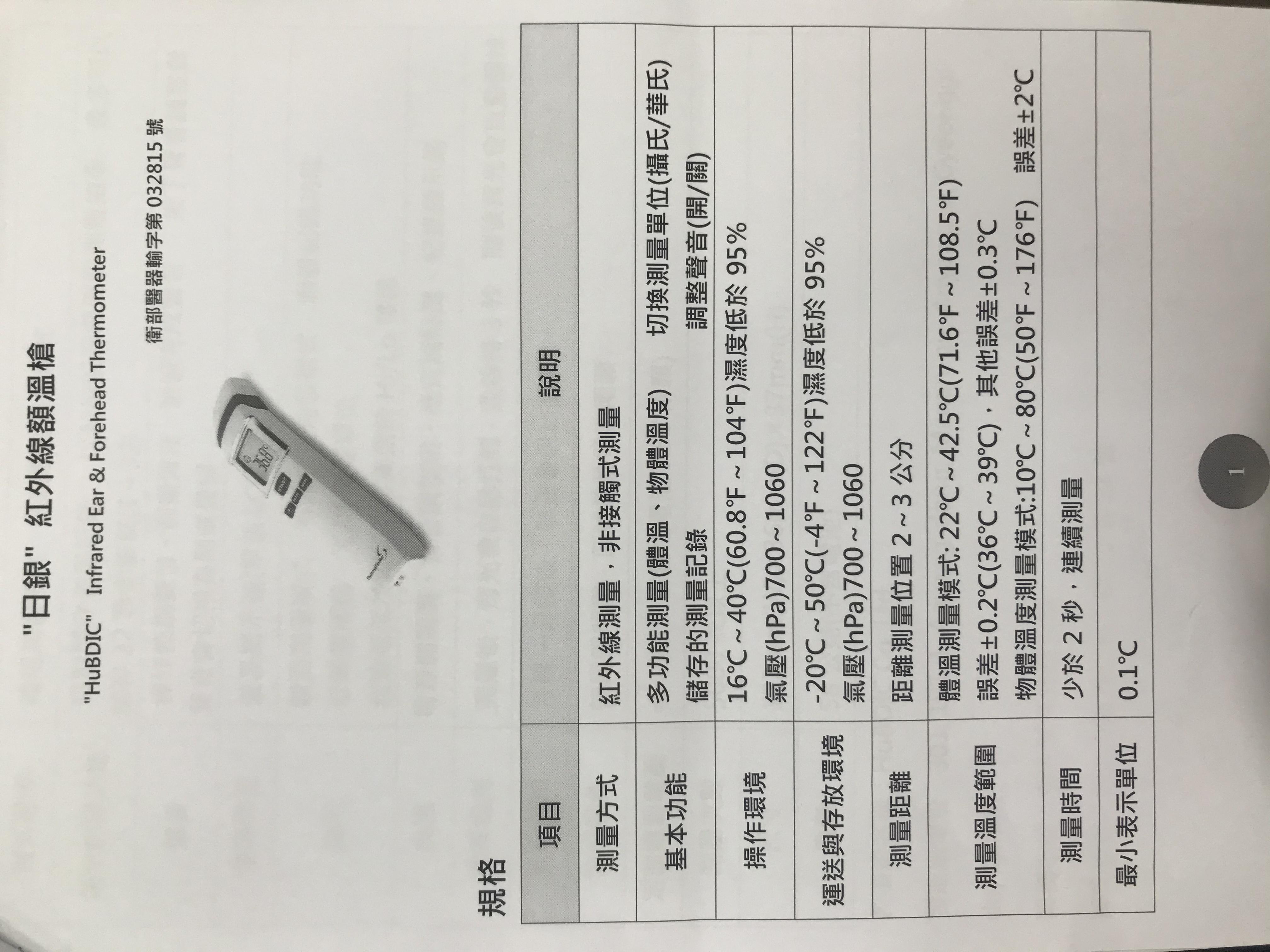5EC0EC76-1DED-4858-A25A-F32F8820732A