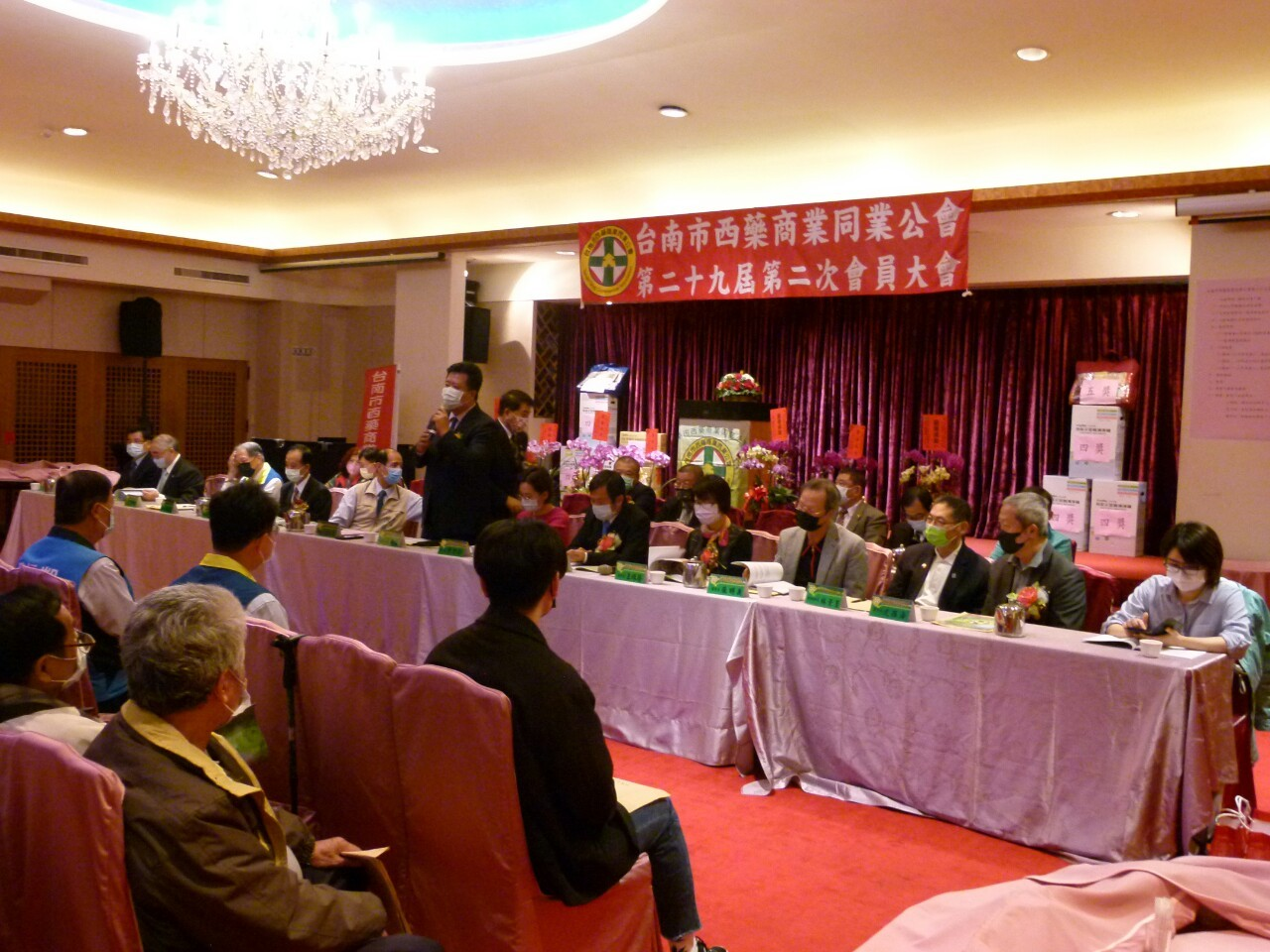 台南市西藥公會第29屆第二次會員大會暨頒發108年度會員子女獎學金_210202_34