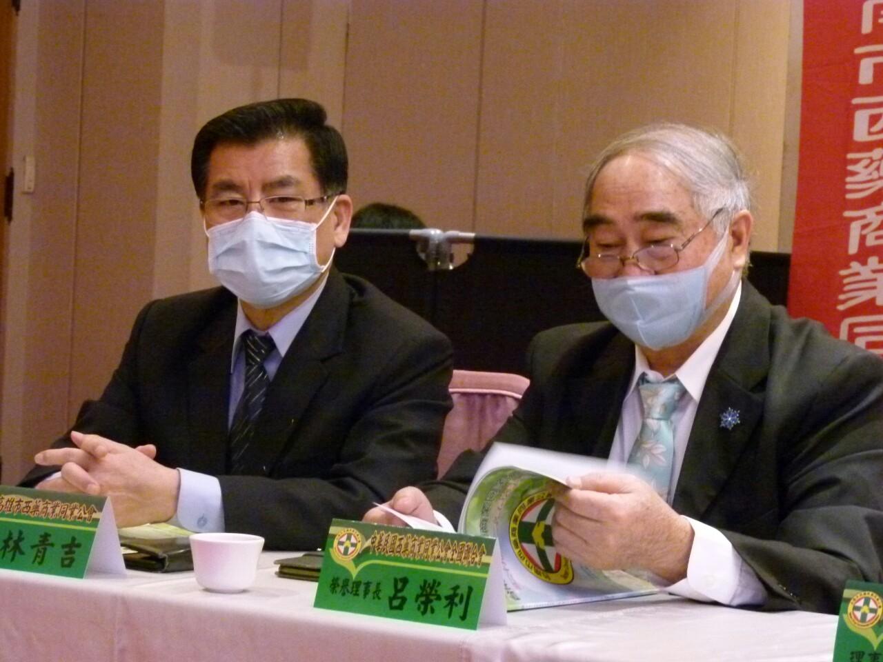 台南市西藥公會第29屆第二次會員大會暨頒發108年度會員子女獎學金_210202_40