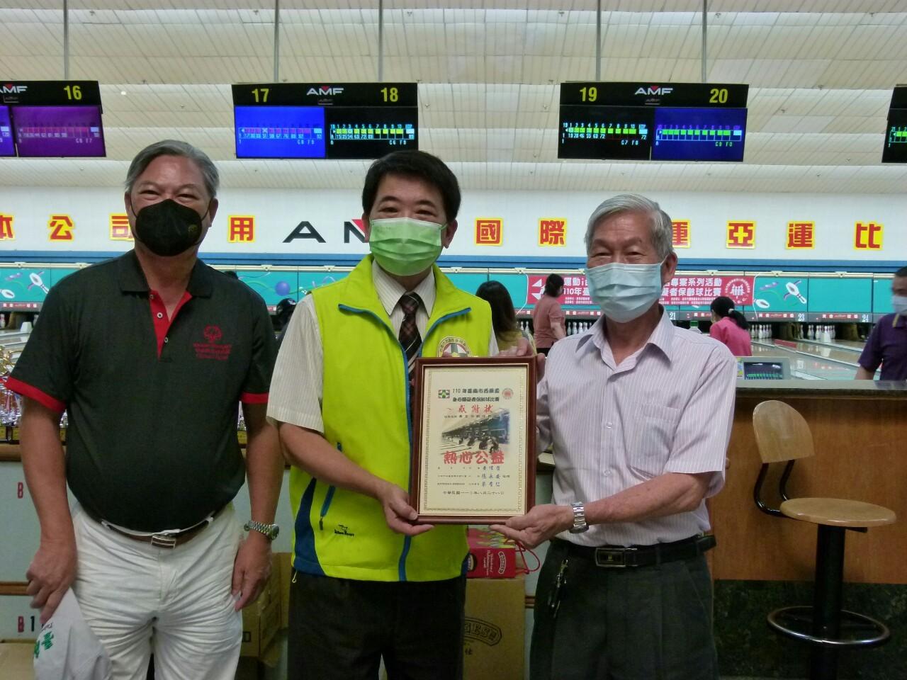 110年度公益活動臺南市西藥盃身心障礙者保齡球賽於黃金保齡球館舉行。_210830_20