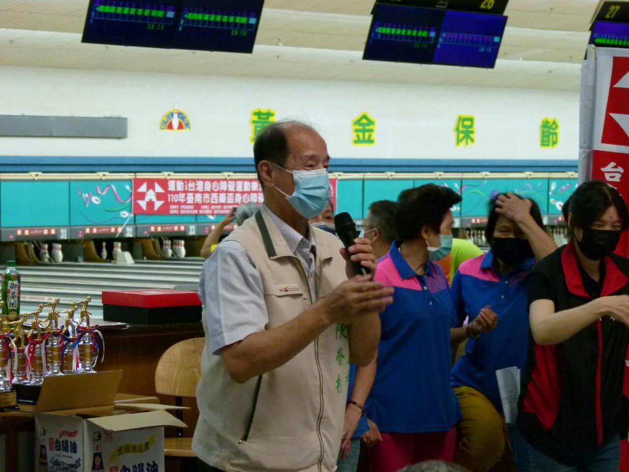 110年度公益活動臺南市西藥盃身心障礙者保齡球賽於黃金保齡球館舉行。_210830_26