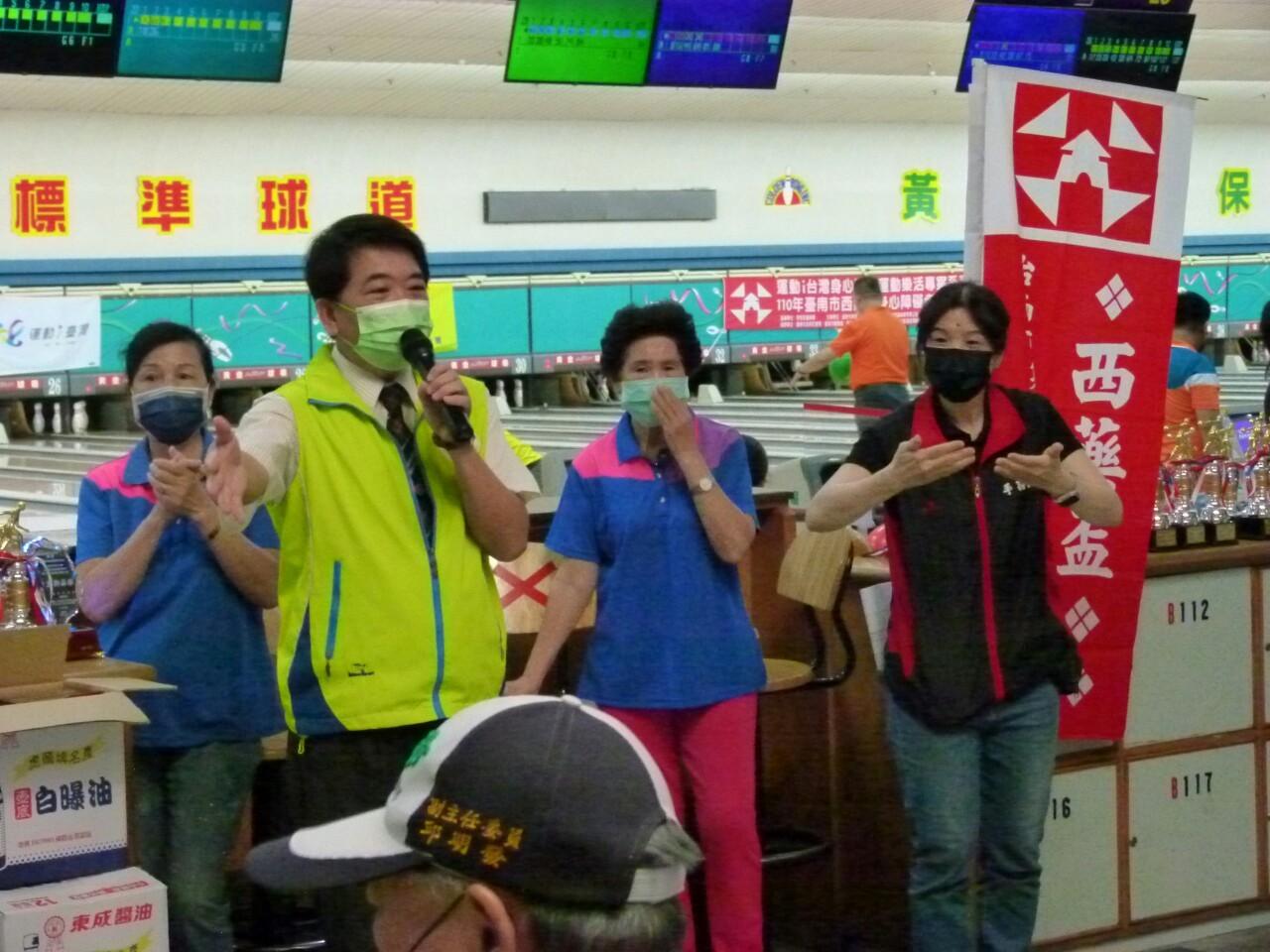 110年度公益活動臺南市西藥盃身心障礙者保齡球賽於黃金保齡球館舉行。_210830_32